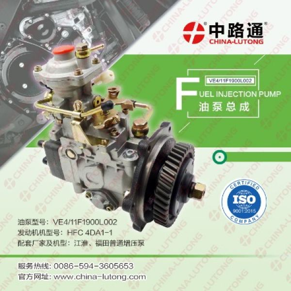 bomba diesel zexel injection-pump-WF-VE4-11F1900L002-VE (3)
